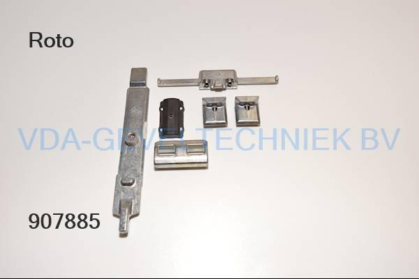 Roto alu 69060-241-40 Alu 200/500