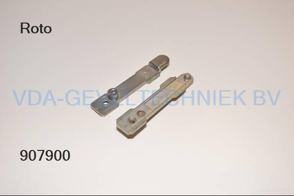 Roto Alu 64824635 koppelstuk eind