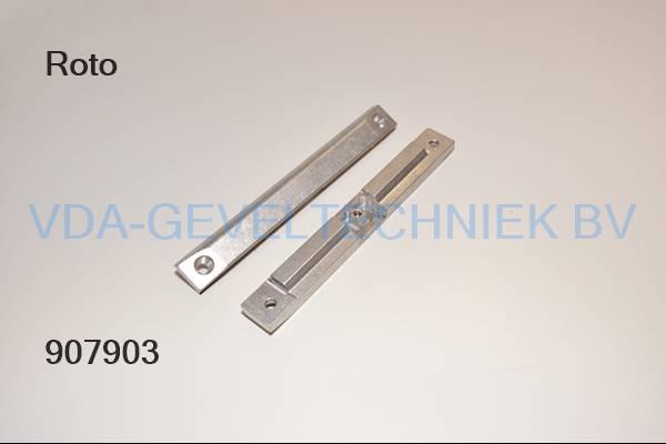 Roto alu 619999 SH- Getriebeschutz